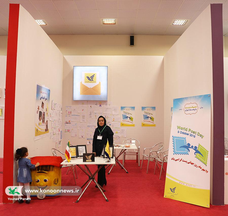 کودکان نقاش در غرفهی پست برندهی تمبر شخصی میشوند