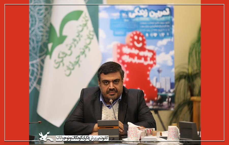 آمادگی برای برگزاری جشنوارههای اسباببازی در استانها بهشرط حمایت