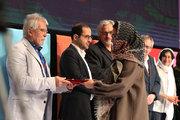 تندیس طلایی فیلم اول جشنواره پویانمایی برای این کیک شگفتانگیز