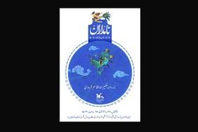 بزرگداشت حکیم ابوالقاسم فردوسی در یزد برگزار میشود