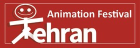 Tehran Animation Festival