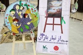 نمایشگاه مهرواره « از تبار باران » افتتاح شد
