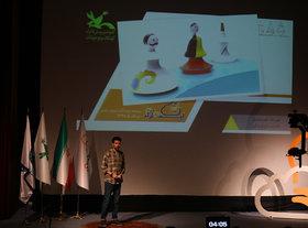 آیین پایانی دومین رویداد ملی ایدهآزاد اسباببازی