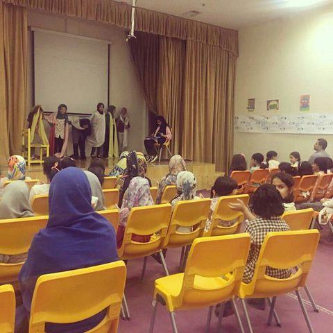 مراسم جشن تابستان مرکز شماره 42 کانون تهران