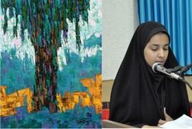 درخشش عضو کانون خراسان جنوبی در مهرواره  کشوری داستان آفرینش