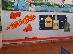 جشن میلاد امام رضا(ع) در مراکز کانون استان کرمان