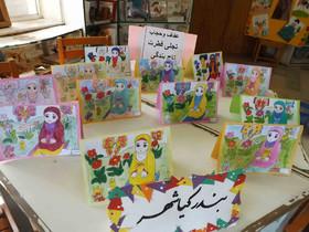 بزرگداشت هفته«عفاف و حجاب» در مراکز کانون گیلان