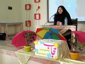 گرامیداشت دهه کرامت در مراکز فرهنگی هنری کانون استان اردبیل