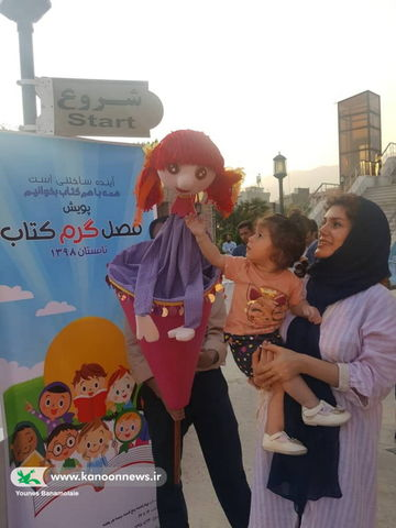 پویش «فصل گرم کتاب» میزبان کودکان و نوجوانان تهران