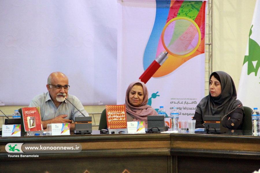 اولین باشگاه نقد ادبی نوجوانان در کانون تهران افتتاح شد