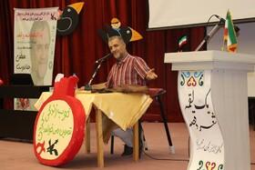 قصهگویی و شعرخوانی، کودکان را به مطالعه علاقهمند میکند