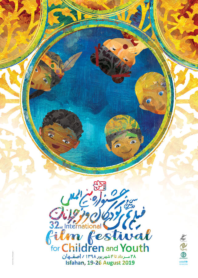 Kanoon Bold Presence in Esfahan Children and Youth Film Festival