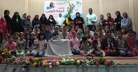 جشن قصهگویی در کانون پرورش فکری بهاباد، برگزار شد