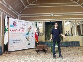 حضور پرقدرت قصهگویان نوجوان در جشن قصهگویی یزد