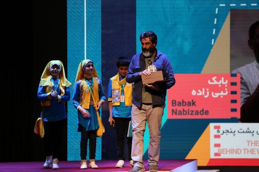 """""""Ocean Behind Window"""" Selected as the Best Youth Film in Esfahan Festival"""