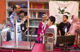 کانون استان یزد در بخش جنبی جشنوارهی فیلم کودک و نوجوان، حضور یافت