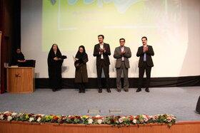 دومین گردهمایی مهر و دیدار و مراکز موفق کانون استان تهران«۱»
