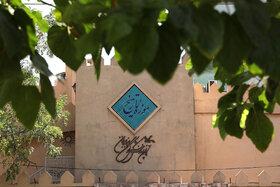 بازدید رئیس موسسه باستانشناسی دانشگاه تهران از موزه تاریخ کانون