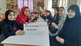 گرامیداشت هفته دولت در مرکز شماره یک زنجان