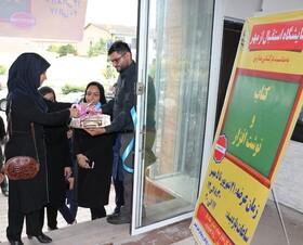 نمایشگاه و فروشگاه عرضه کتاب و نوشت افزار ایرانیکانون پرورش فکری گلستان