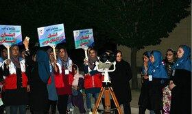 رویت همزمان دو هلال ماه در آسمان مرکز علوم و نجوم کانون زنجان