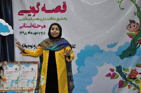 دومین روز  مرحله استانی جشنواره قصه گویی خراسان جنوبی