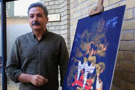 نمایش فیلم «۲۳ نفر» در بنیاد سینمایی فارابی