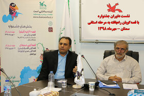 نشست داوران با قصهگویان راهیافته به مرحلهی استانی در سمنان