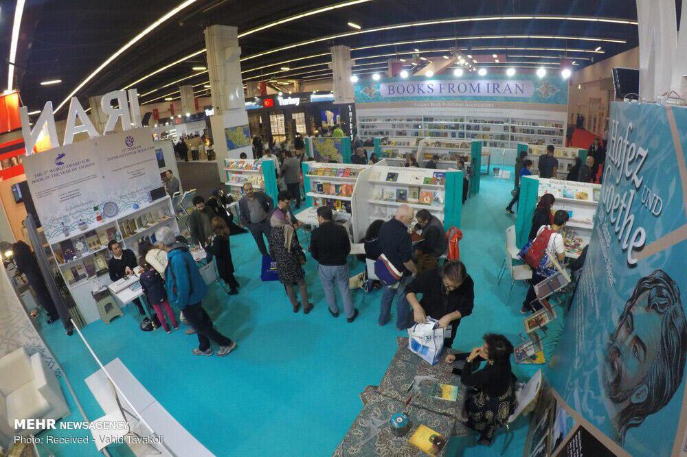 مذاکرههای بینالمللی، دستآورد کانون از نمایشگاه کتاب فرانکفورت