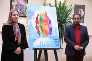 Unveiling the poster of Hamedan International Children and Youth Theater Festival