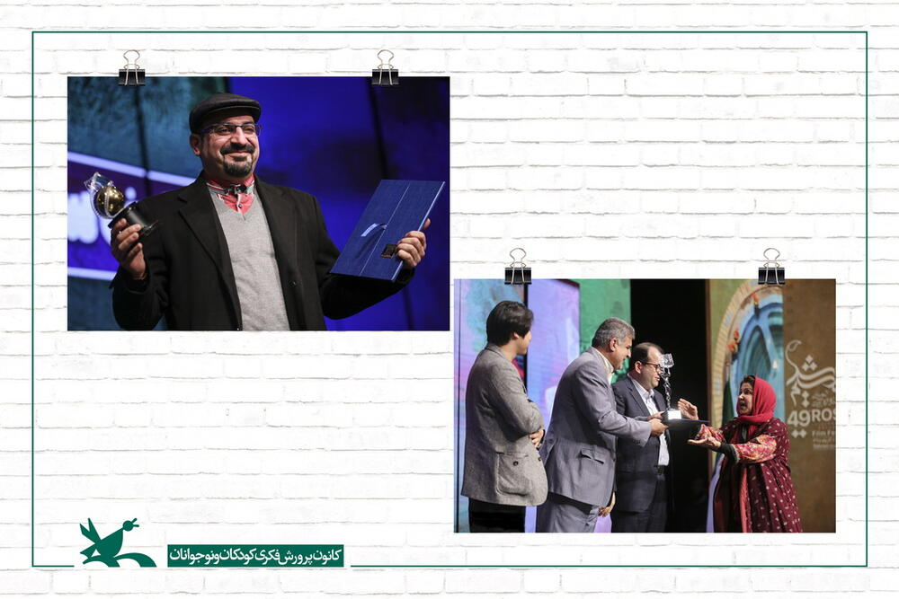Two Kanoon Films Won Awards at Roshd Festival