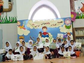 هفته کتاب و کتابخوانی در مراکز کانون کرمان
