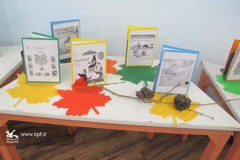 ویژه برنامه های هفته کتاب در مرکز شماره 1 کانون کرج
