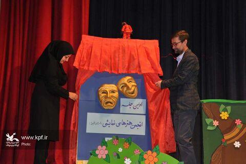 آیین افتتاح انجمن هنرهای نمایشی و اجرای نمایش مزه دروغ تلخه در کانون البرز