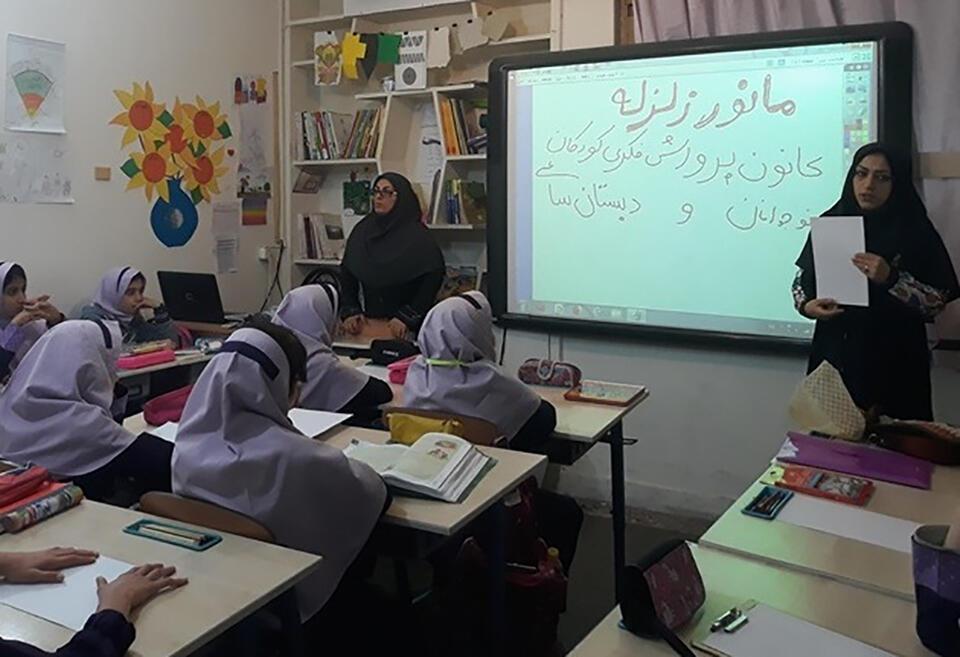 آشنایی کودکان و نوجوانان گلستانی با روشهای پیشگیری از آسیبهای زلزله