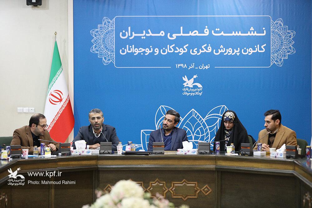 اقبال عمومی به کانون زبان ایران افزایش یافته است