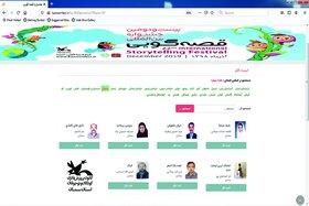 رقابت قصهگویان سمنانی در داوری مردمی