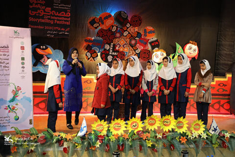 بیستودومین جشنواره بینالمللی قصهگویی منطقه 2 در خرم آباد