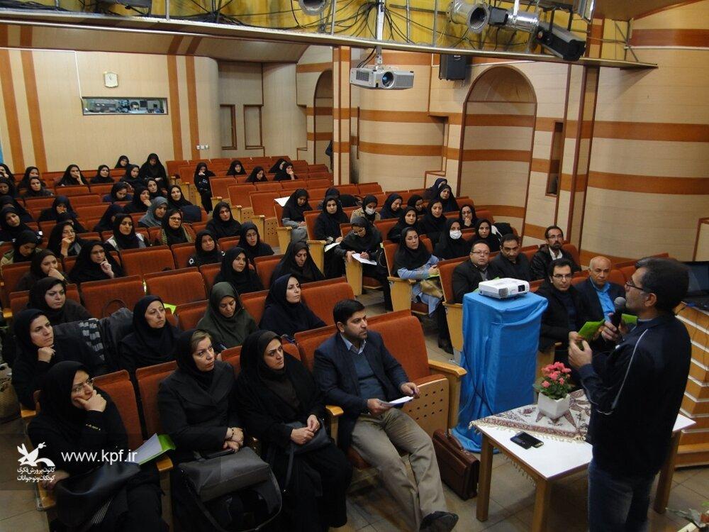 گردهمایی مربی مسئولان مراکز کانون پرورش فکری استان اصفهان برگزار شد