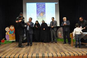 گرامیداشت روز جهانی معلولان در کانون استان اردبیل
