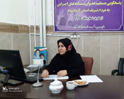 حضور مدیرکل کانون استان کرمانشاه در سامانه سامد