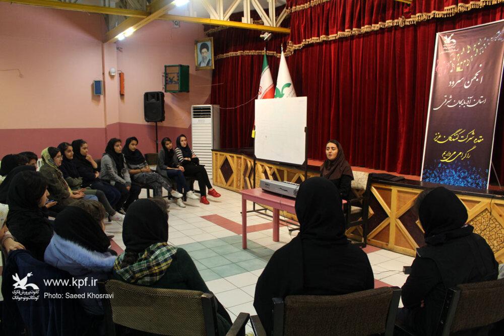 دومین جلسه انجمن سرود کانون آذربایجان شرقی برگزار شد