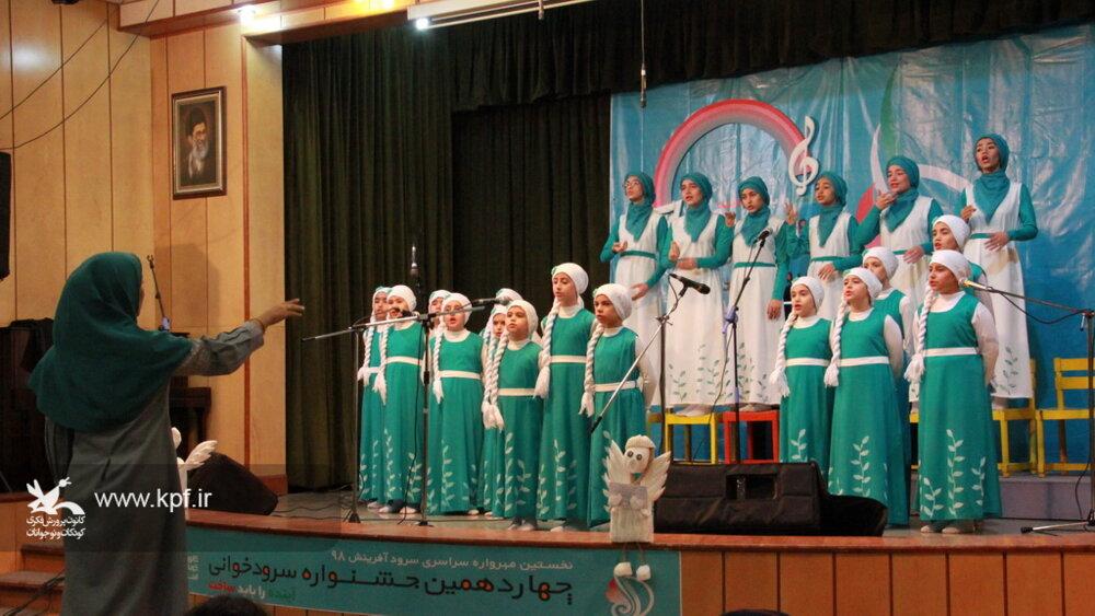 مکانی: اجرای سرود به بچهها همدلی میآموزد