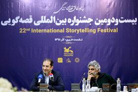 نشست خبری بیستودومین جشنواره بینالمللی قصهگویی