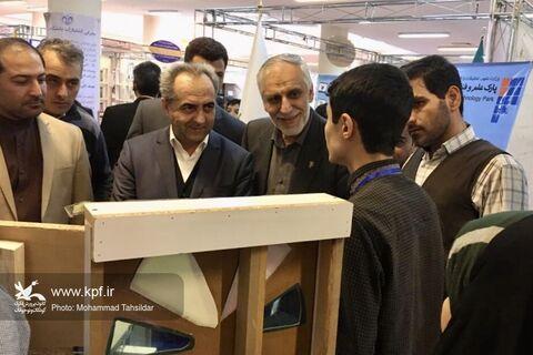 نمایشگاه پژوهش و فناوری کانون قم