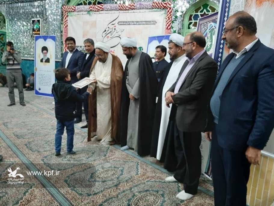 جشنواره قرآنی مدهامتان در انار برگزار شد