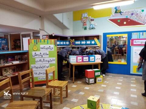 ویژه برنامه هفته پژوهش در مرکز شماره 43 کانون استان تهران