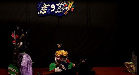 جشنواره نمایش عروسکی خراسان شمالی