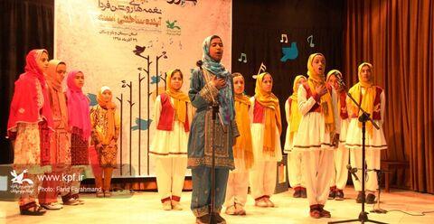 برگزاری نخستین مهرواره سرود آفرینش در کانون سیستان و بلوچستان