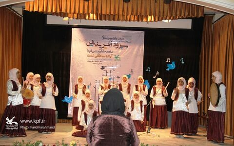 برگزاری نخستین مهرواره سرود آفرینش در کانون پرورش فکری سیستان و بلوچستان